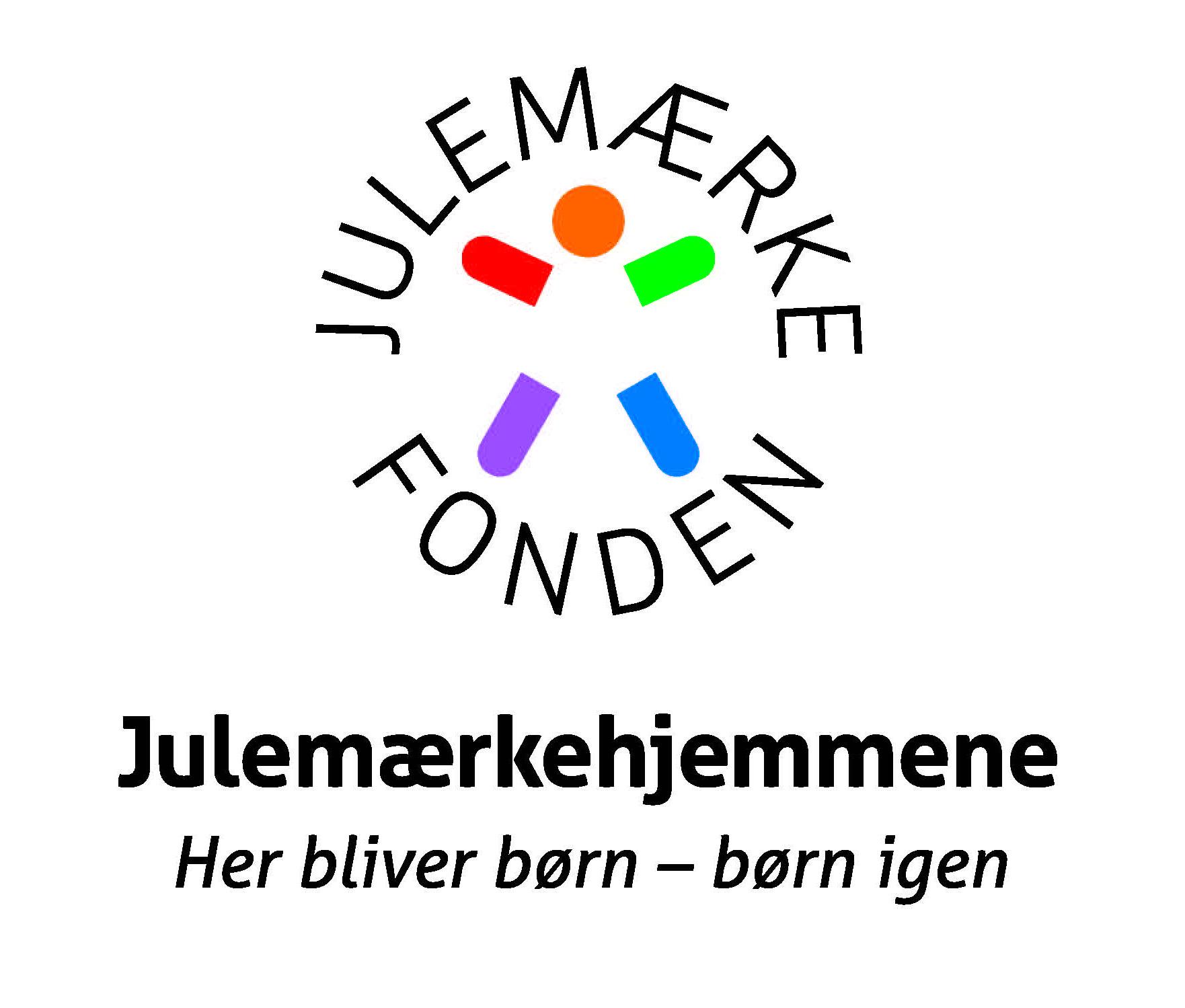 STØTTEKONCERT for JULEMÆRKEHJEM